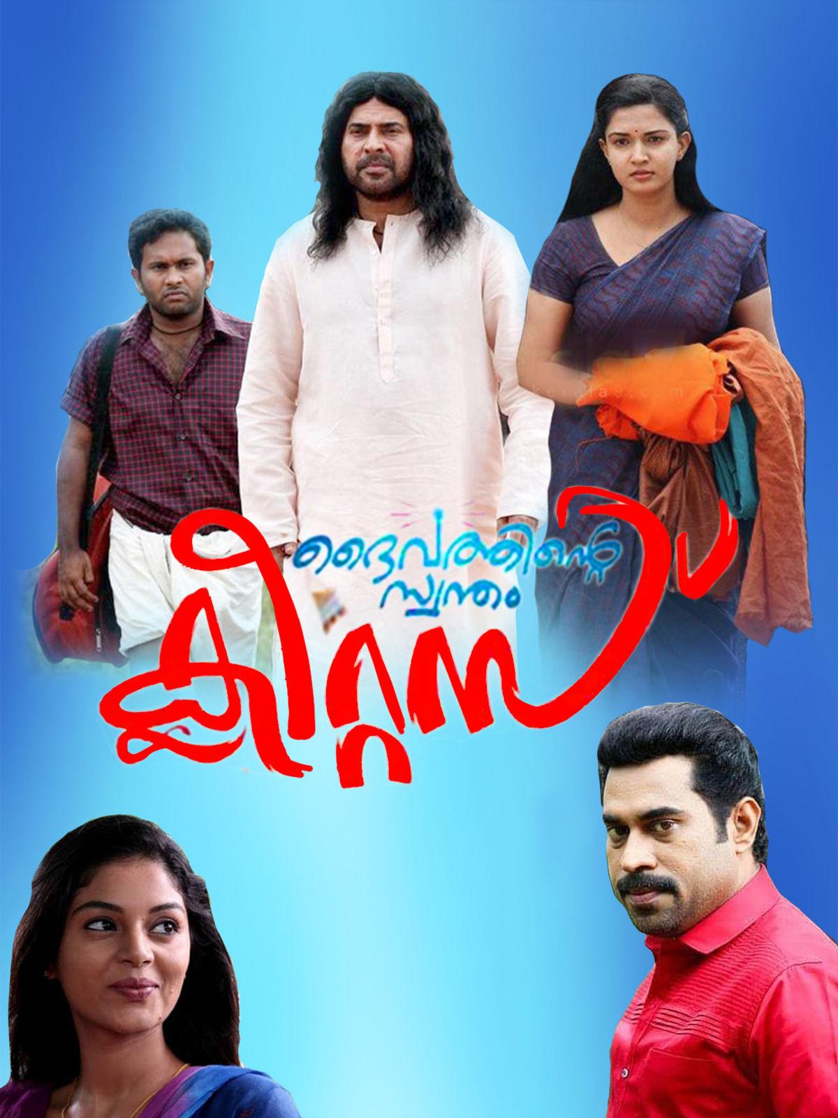 Mini Arun Best Movies, TV Shows and Web Series List