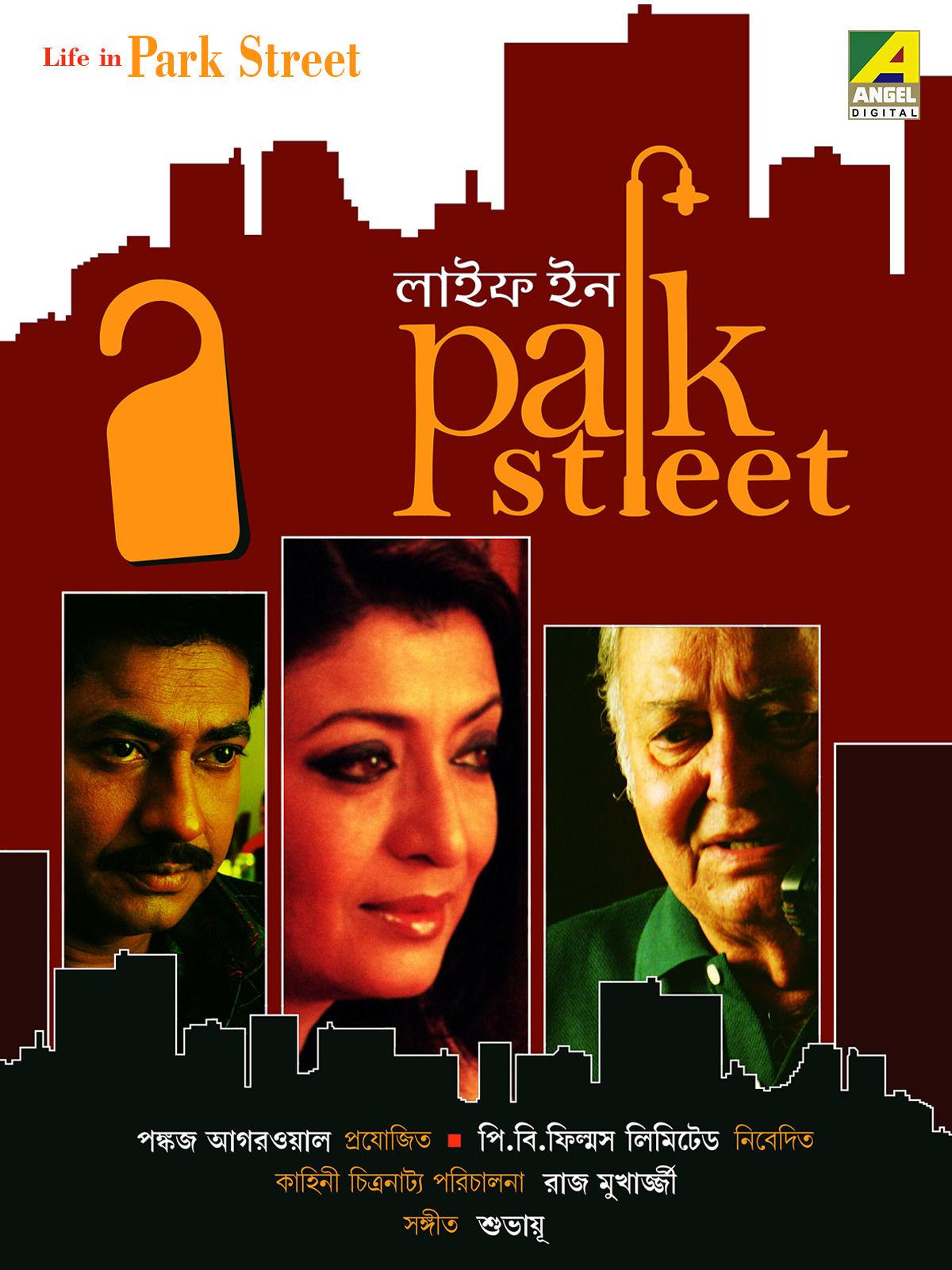 Life In Park Street