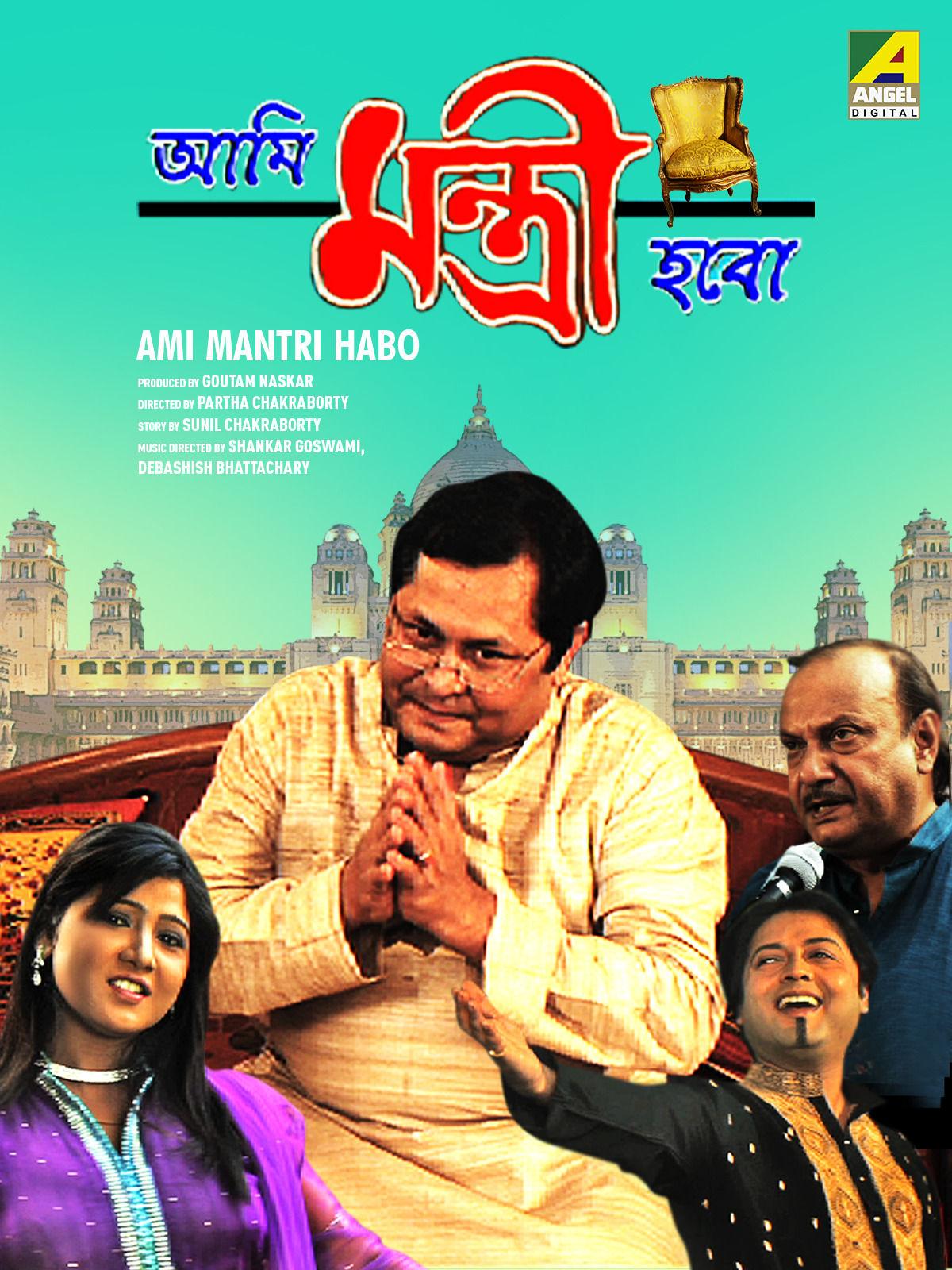 Shakuntala Barua Best Movies, TV Shows and Web Series List