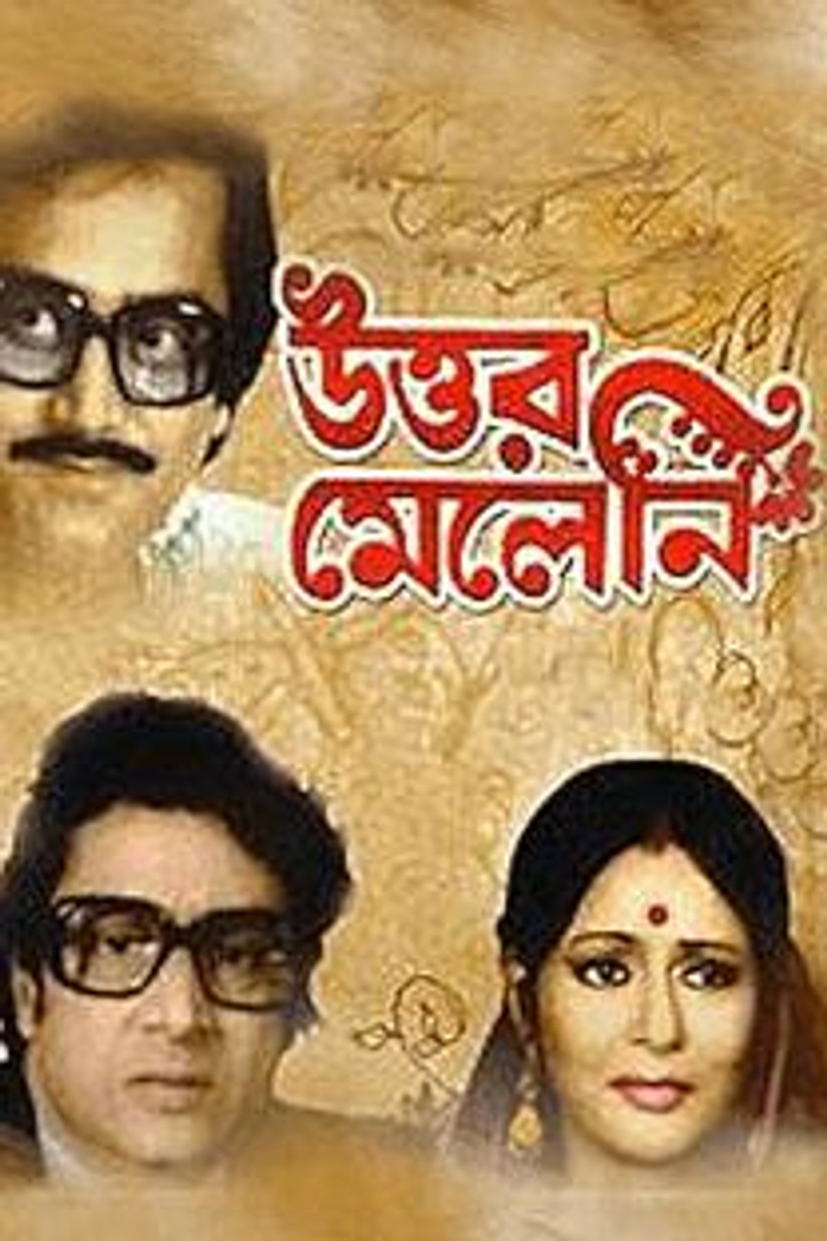Uday Bhattacharya Best Movies, TV Shows and Web Series List