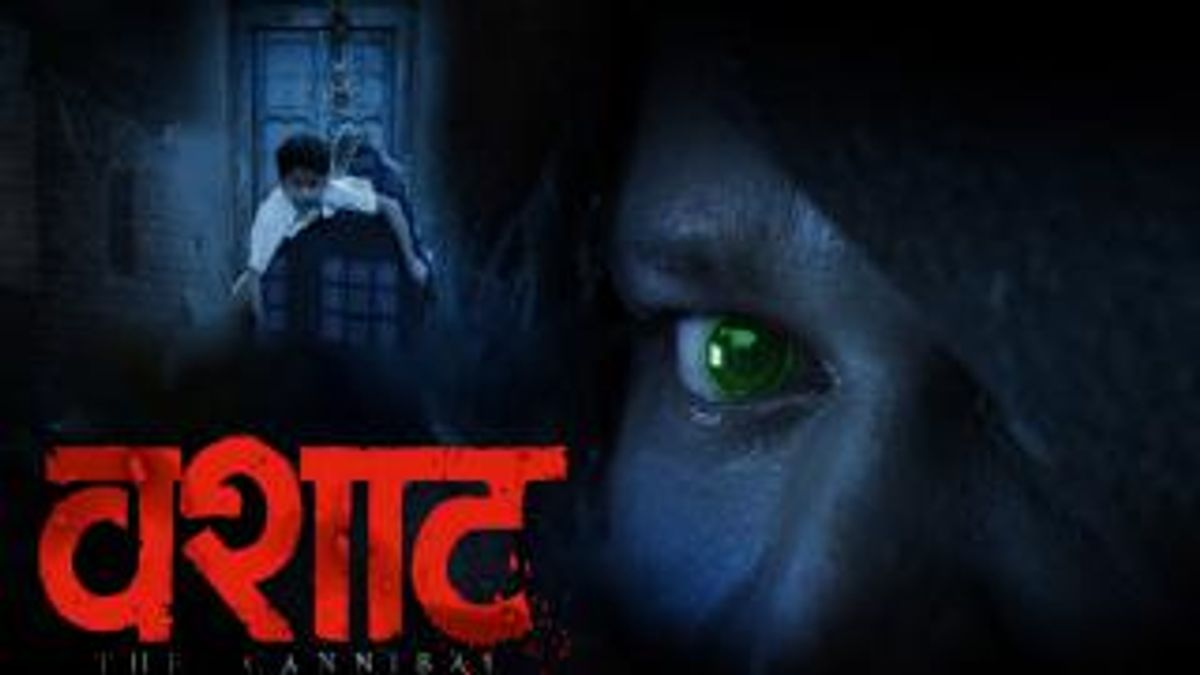 Vashat: The Cannibal (Short Film)