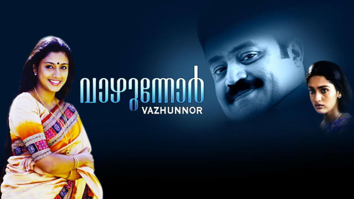 N F Varghese Best Movies, TV Shows and Web Series List