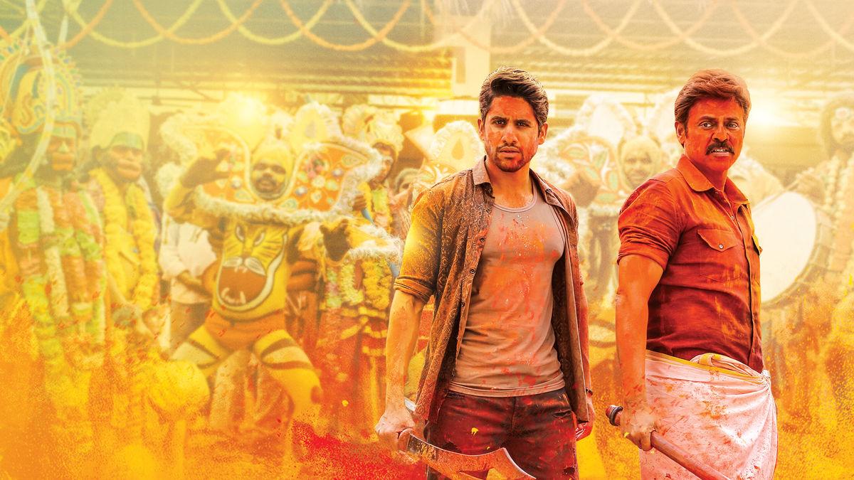 Venkatesh Daggubati Best Movies, TV Shows and Web Series List