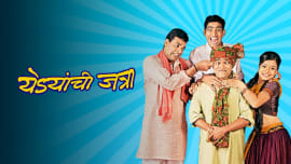 Best Action movies in Marathi