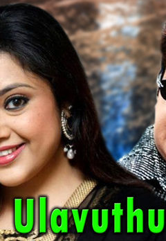 Janakaraj Best Movies, TV Shows and Web Series List