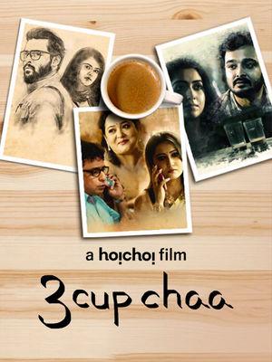 Teen Cup Chaa