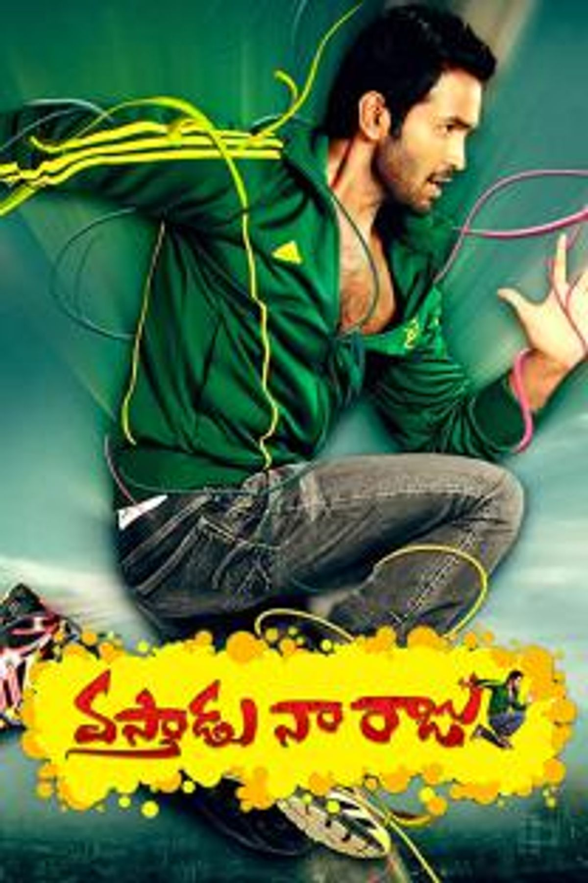 Vishnu Manchu Best Movies, TV Shows and Web Series List