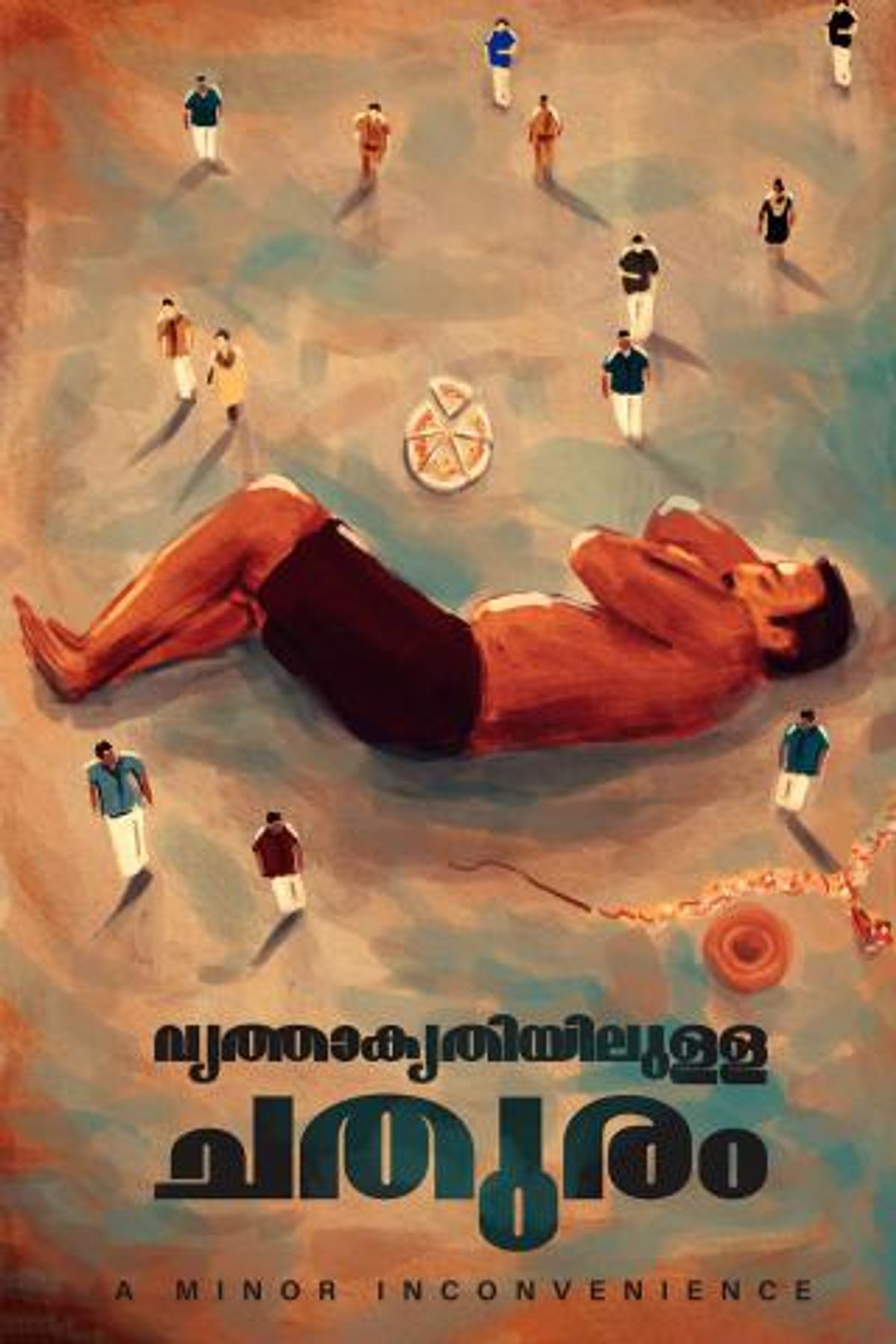 Vrithakrithyilulla Chathuram: A Minor Inconvenience