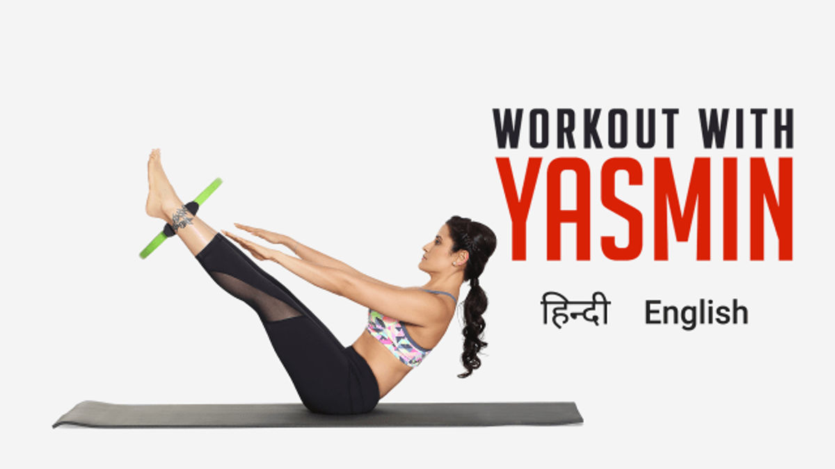 Workout with Yasmin
