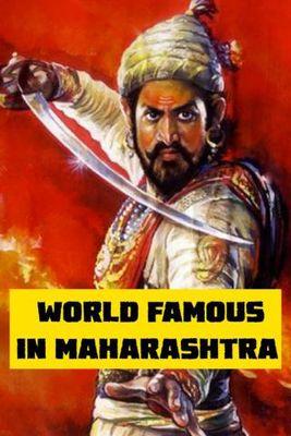 World Famous In Maharashtra
