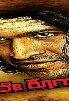 Puneeth Rajkumar Best Movies, TV Shows and Web Series List