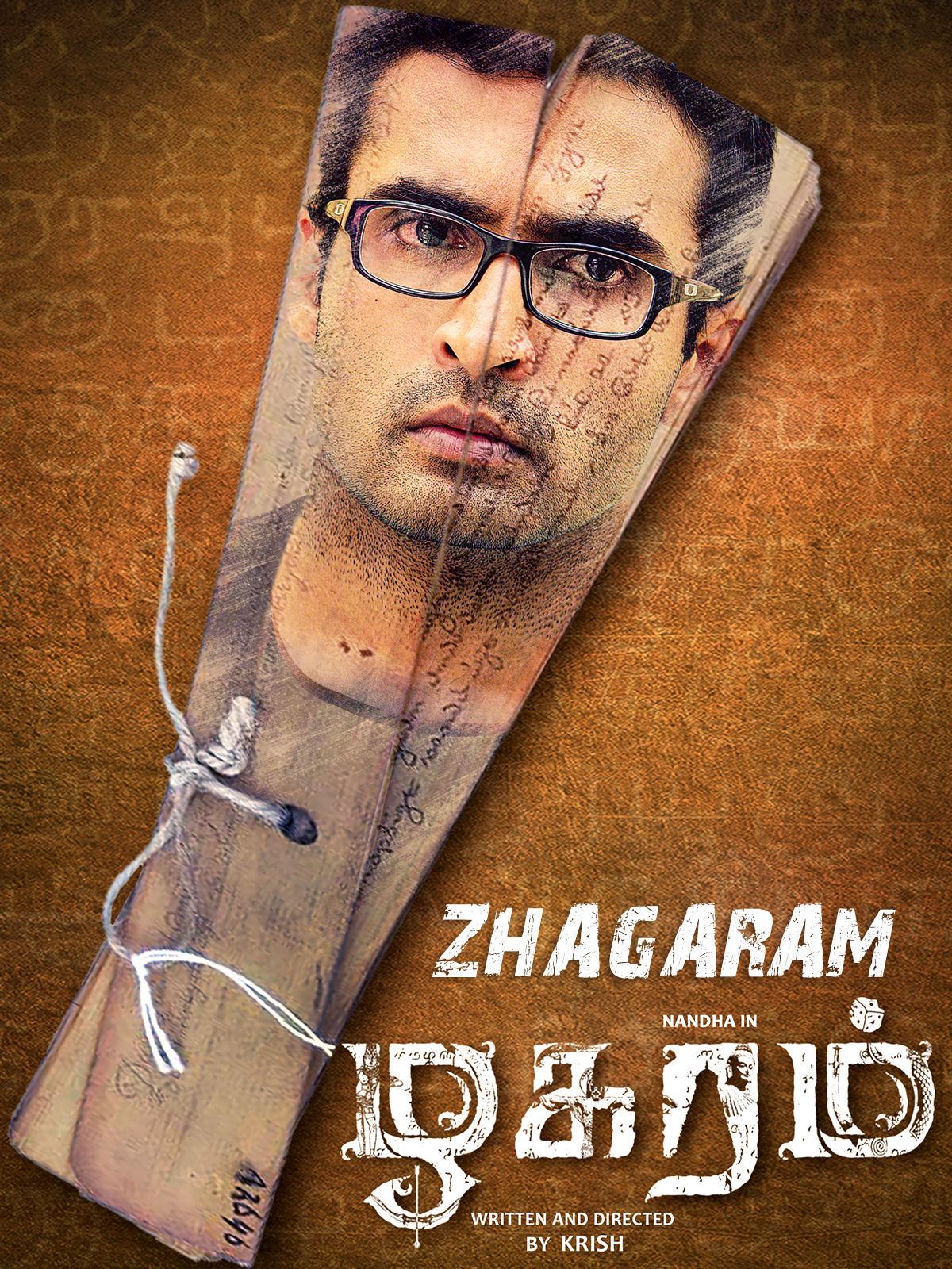Zhagaram