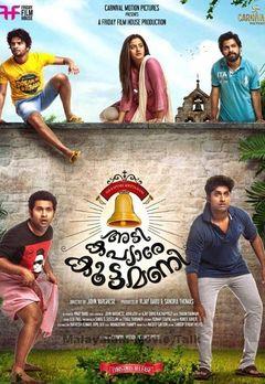 Dhyan Sreenivasan Best Movies, TV Shows and Web Series List