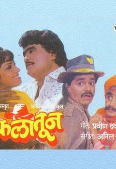 Best Marathi Movies on Mx Player