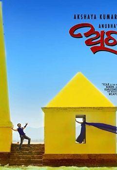 Best Odia Movies on Zee5