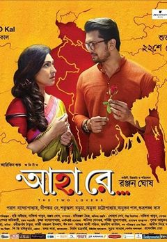 Paran Banerjee Best Movies, TV Shows and Web Series List