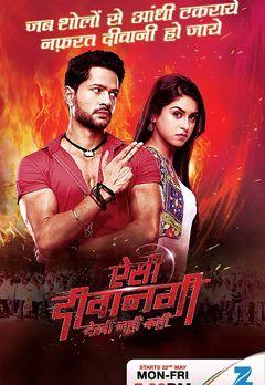 Best Romance Shows on Zee5
