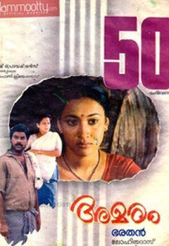 Best Telugu Movies on Hotstar