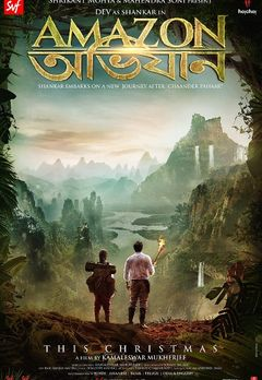 Best Bengali Movies on Prime Video