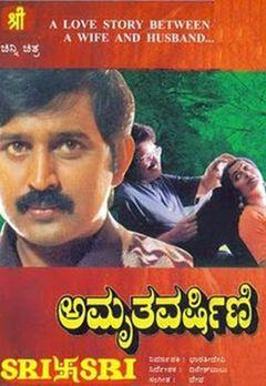 Sarath Babu Best Movies, TV Shows and Web Series List