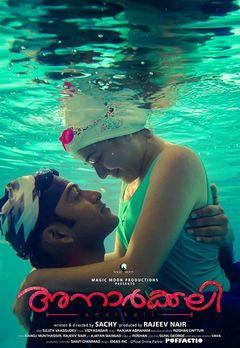 Prithviraj Sukumaran Best Movies, TV Shows and Web Series List