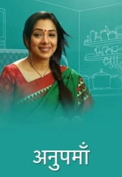 Muskaan Bamne Best Movies, TV Shows and Web Series List