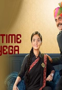 Best Drama Shows on Zee5