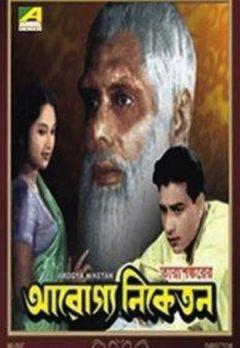 Subhendu Chatterjee Best Movies, TV Shows and Web Series List