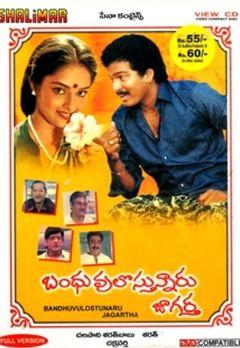 Satyanarayana Kaikala Best Movies, TV Shows and Web Series List