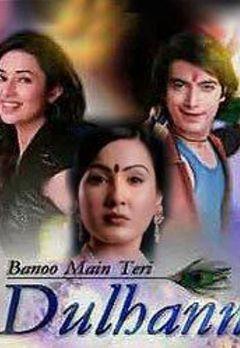 Rajendra Gupta Best Movies, TV Shows and Web Series List