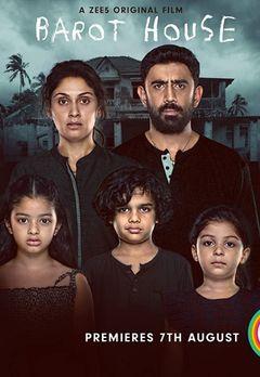 Best Telugu Movies on Zee5