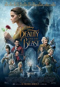 Best Fantasy Movies Online