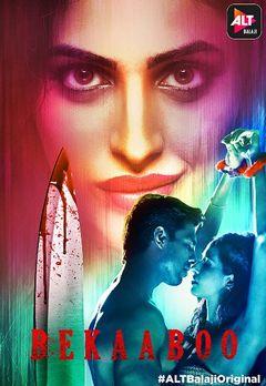 Rajeev Siddhartha Best Movies, TV Shows and Web Series List