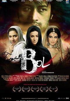 Best Drama Movies on Airtel Xstream