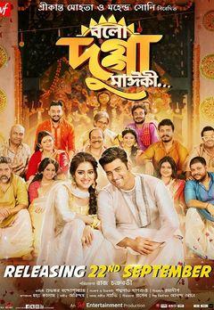 Kaushik Banerjee Best Movies, TV Shows and Web Series List