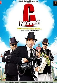 Best Comedy Movies on Alt Balaji
