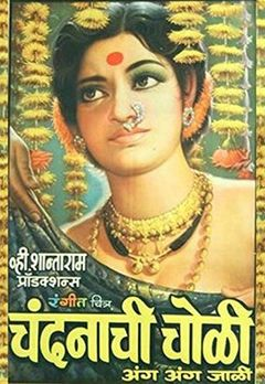 Bhalchandra Kulkarni Best Movies, TV Shows and Web Series List