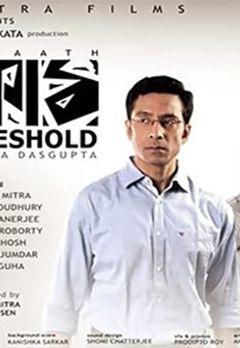 Ardhendu Banerjee Best Movies, TV Shows and Web Series List