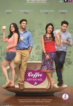 Best Marathi Movies on Airtel Xstream