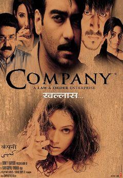 Best Malayalam Movies on Zee5