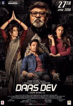 Rahul Bhatt Best Movies, TV Shows and Web Series List