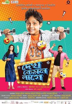 Sujan Mukherjee Best Movies, TV Shows and Web Series List