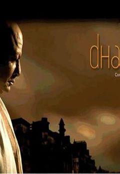 Pankaj Tripathi Best Movies, TV Shows and Web Series List