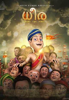Sai Srinivas Bellamkonda Best Movies, TV Shows and Web Series List