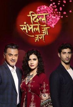 Best Hotstar TV Shows/Web Series