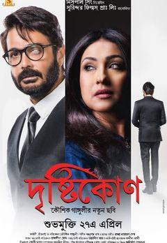 Soham Majumdar Best Movies, TV Shows and Web Series List