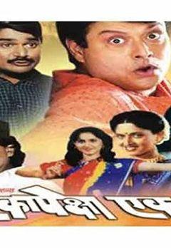 Prakash Buddhisagar Best Movies, TV Shows and Web Series List