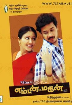 Bharath Srinivasan Best Movies, TV Shows and Web Series List
