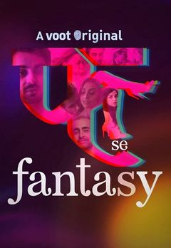 Naveen Kasturia Best Movies, TV Shows and Web Series List