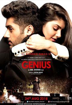Utkarsh Sharma Best Movies, TV Shows and Web Series List